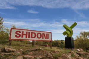 Shidoni2
