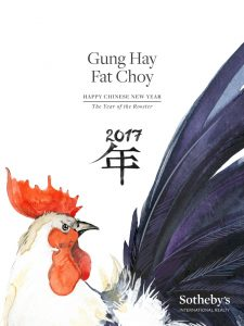 happy_new_year_chinese_rooster